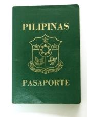 Pilipinas Passport